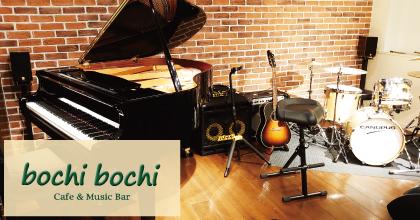 bochi bochi Cafe & Music Bar