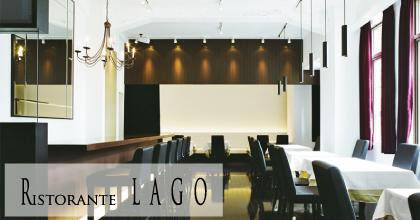 Ristorante LAGO(リストランテ・ラーゴ)